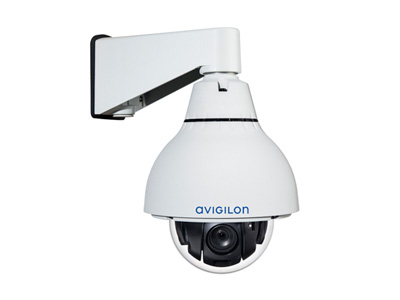 Pan/Tilt/Zoom Security Cameras